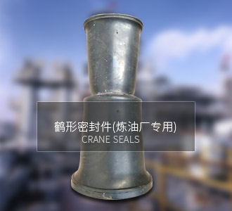 http://files.b2b.cn/skin/2017/1205/cc2d09914d214c5751d0d03c9dc2ed16.jpg图片