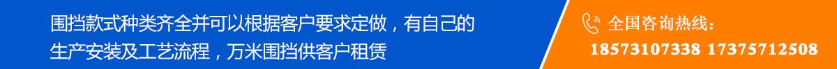 http://files.b2b.cn/skin/2017/1205/e7d457563f6f885e457812acef2e5118.jpg图片