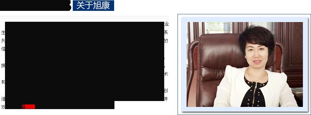 http://files.b2b.cn/skin/2017/1206/32bf24f006ea892f3e688fe908b9258b.png图片