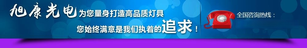 http://files.b2b.cn/skin/2017/1206/77658d84513b5d9511091e1ee7432f8d.png图片