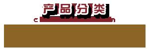 http://files.b2b.cn/skin/2017/1207/132532f0ad5d41b0bfea3e2046652528.png图片
