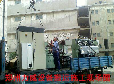 印刷设备吊装搬运|三门峡印刷机吊装