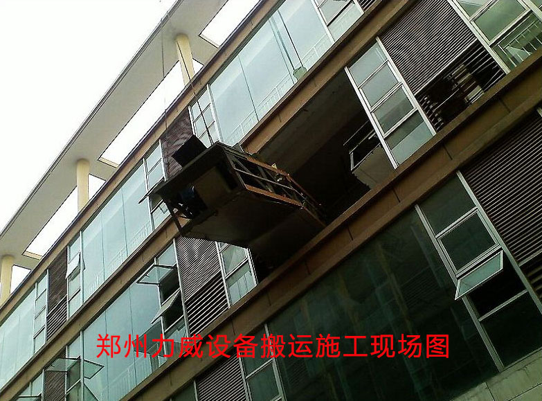 扶梯设备吊装|安阳扶梯搬运