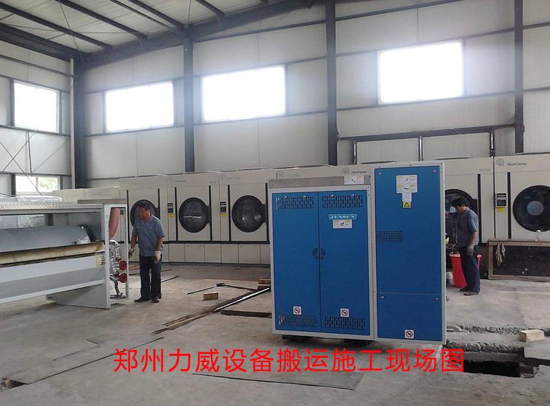 工业洗涤设备|漯河吊装就位