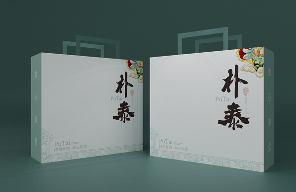 礼品盒包装