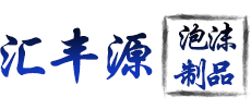 http://files.b2b.cn/skin/2017/1212/1c9cd44c91f1864aa7415470cc338635.jpg图片