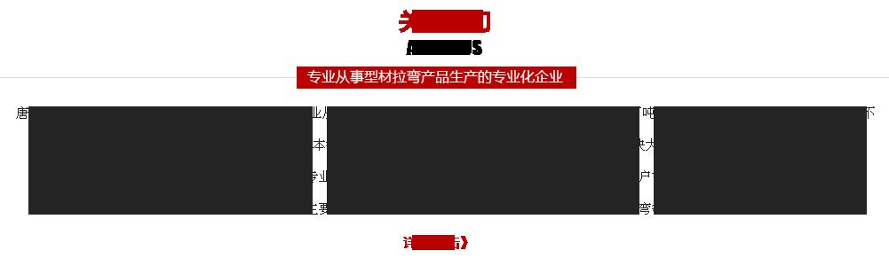 http://files.b2b.cn/skin/2017/1213/1dd20482e7d3d379d6a22f8932c7495b.png图片