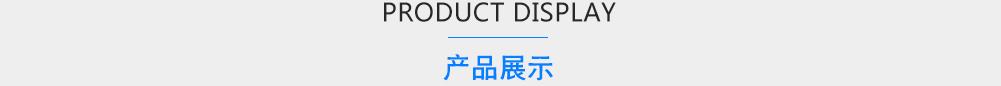 http://files.b2b.cn/skin/2017/1213/4752de4405abecf98007144fedbc08e4.jpg图片