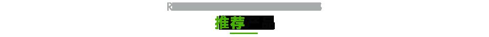 http://files.b2b.cn/skin/2017/1213/7aa38d25281c345dec2e7a61036c4a07.png图片