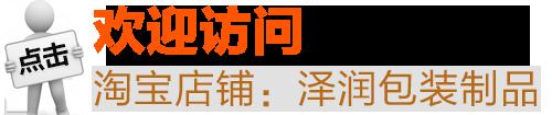 http://files.b2b.cn/skin/2017/1213/de59dc15ec5846435e840b25f36579b6.png图片