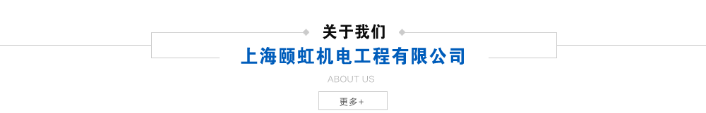 http://files.b2b.cn/skin/2017/1214/841abb17507a79f9262114fe10a0684d.png图片