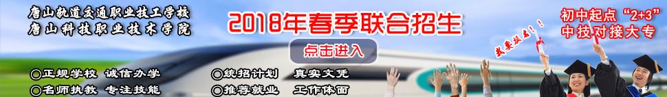 http://files.b2b.cn/skin/2017/1216/25cd772dc82fc613450e3ce0dc41de7d.jpg图片