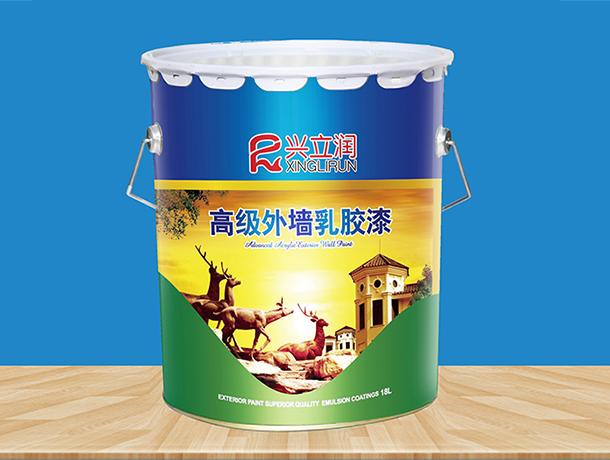 兴立润高级外墙乳胶漆