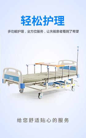 多功能护理床有哪些保护装置呢?