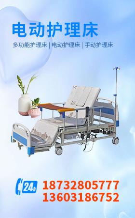 未来消费类医疗器械成发展大趋势