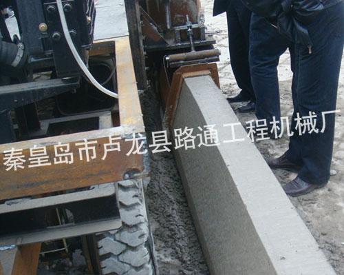 水泥路缘滑模成型机施