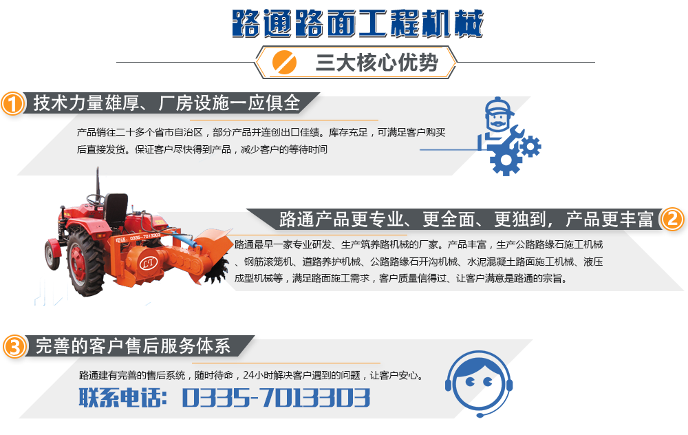 http://files.b2b.cn/skin/2017/1222/592c40f4694184c498281021f6bcb113.png图片