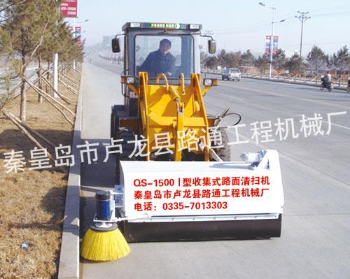 强力路面清刷机施工现场