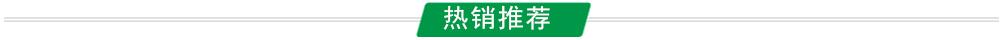 http://files.b2b.cn/skin/2017/1222/822ed7fc1a80f0bdd24f5aabcc164019.jpg图片