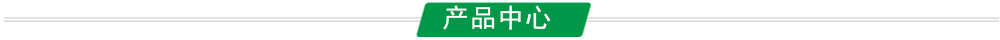 http://files.b2b.cn/skin/2017/1222/b0fee5094e4f773c8827a409fcebfe1a.jpg图片