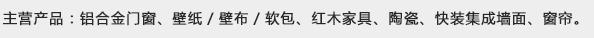 http://files.b2b.cn/skin/2017/1227/afe995112de108aa8bf622c73ecbb71a.jpg图片