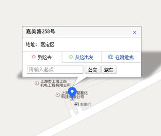 http://files.b2b.cn/skin/2017/1229/3bae7c74f8bb5611c0a2f58099c1f2b7.jpg图片