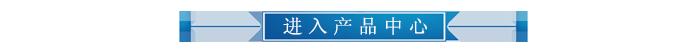 http://files.b2b.cn/skin/2017/1229/54b0bf1c3e5ea989daa2a38d7b0a61c8.png图片