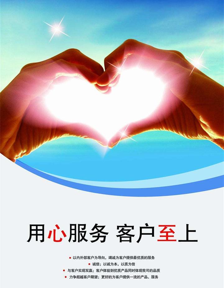 http://files.b2b.cn/skin/2018/0103/c1a39051c8d21c2d3efc8401f2661182.jpg图片