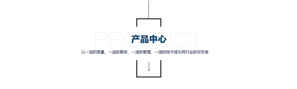 http://files.b2b.cn/skin/2018/0104/819e9e96021c48ffb18bf3636fe964d0.jpg图片