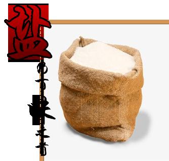 唐山食用盐厂家