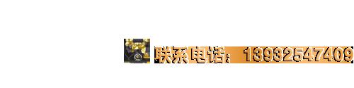 http://files.b2b.cn/skin/2018/0105/20241d85f83338ca417e01b1513ce4eb.png图片
