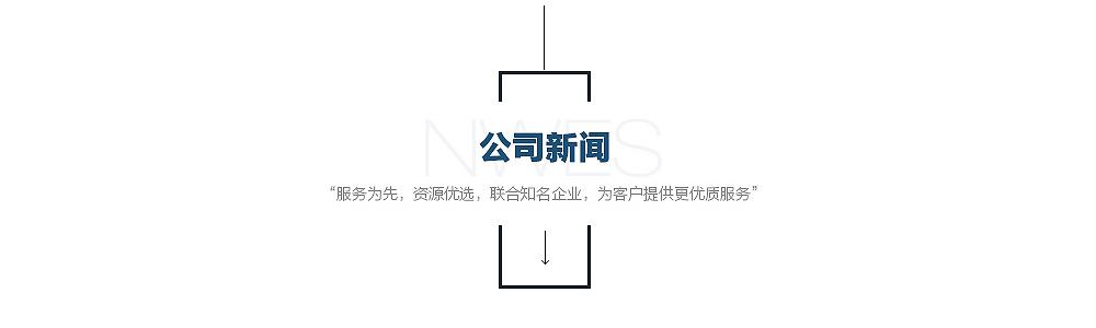 http://files.b2b.cn/skin/2018/0105/299328ba586ab089f5b489ad83121e1b.jpg图片