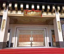 长沙庭院铜门