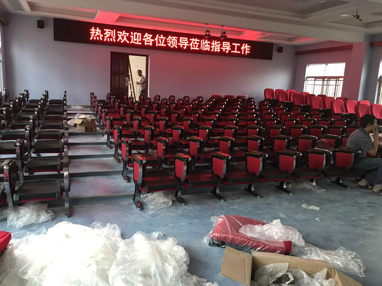 剧院礼堂椅
