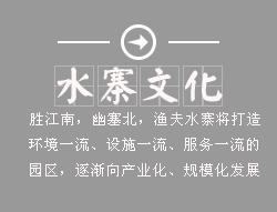 http://files.b2b.cn/skin/2018/0108/396d86e4c11127fb2d128fccfbdb66ed.png图片