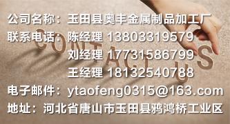 http://files.b2b.cn/skin/2018/0108/7455d17a4562154a4197ce0fa98be08f.png图片