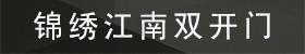 http://files.b2b.cn/skin/2018/0109/bdc43bf4495941f3ab16c39f85b3a01b.jpg图片