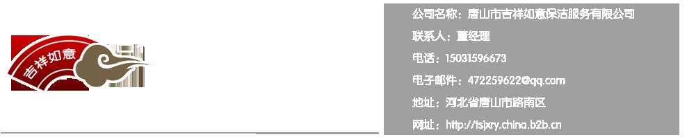 http://files.b2b.cn/skin/2018/0110/47e2b54b4e58b76267b36338733db902.png图片