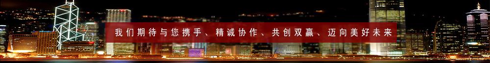 http://files.b2b.cn/skin/2018/0115/2dfa51bc72ce2f9af3e215091f195568.jpg图片