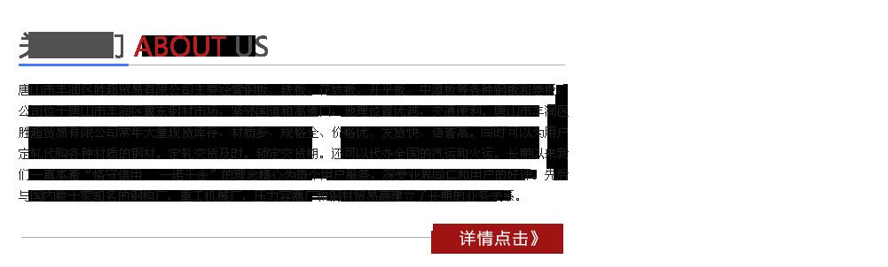 http://files.b2b.cn/skin/2018/0115/9528618d880262ffcb37099582a2c549.png图片