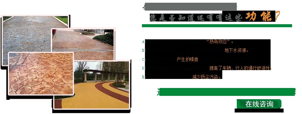 http://files.b2b.cn/skin/2018/0115/c8d128fd106d2abfebd0fef260422790.png图片