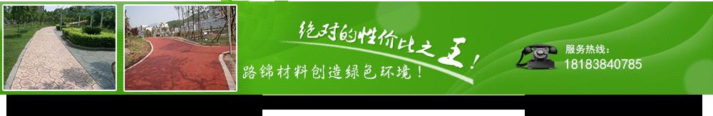 http://files.b2b.cn/skin/2018/0115/e70b3ab19b395fae49d2b54f4d6814f1.png图片