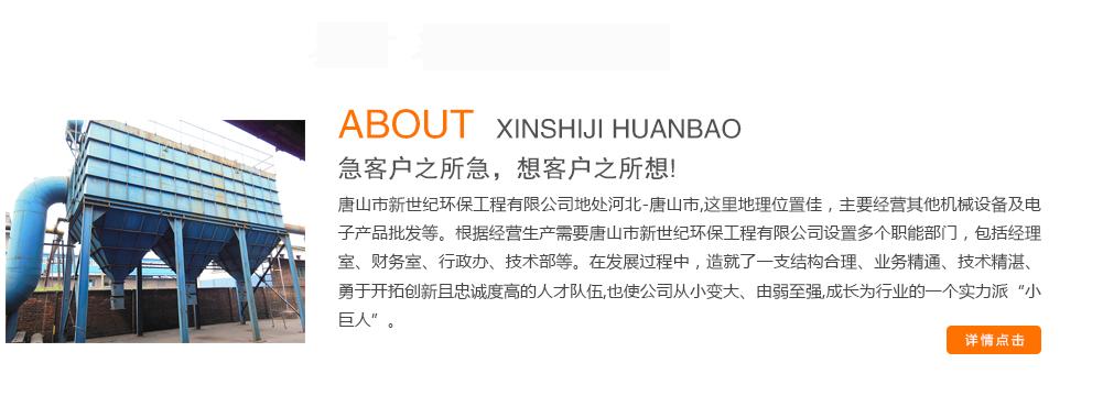 http://files.b2b.cn/skin/2018/0116/dd9feae571f189b8e95ee86264456010.png图片