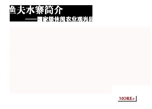http://files.b2b.cn/skin/2018/0116/e2b48f317411d83a9d0fa95e74956829.png图片