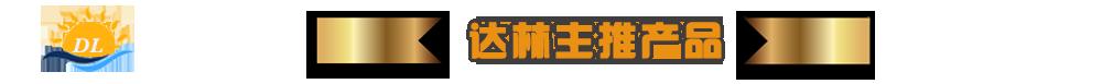 http://files.b2b.cn/skin/2018/0118/af8cc63f06bc838113d4ad1631220e08.png图片