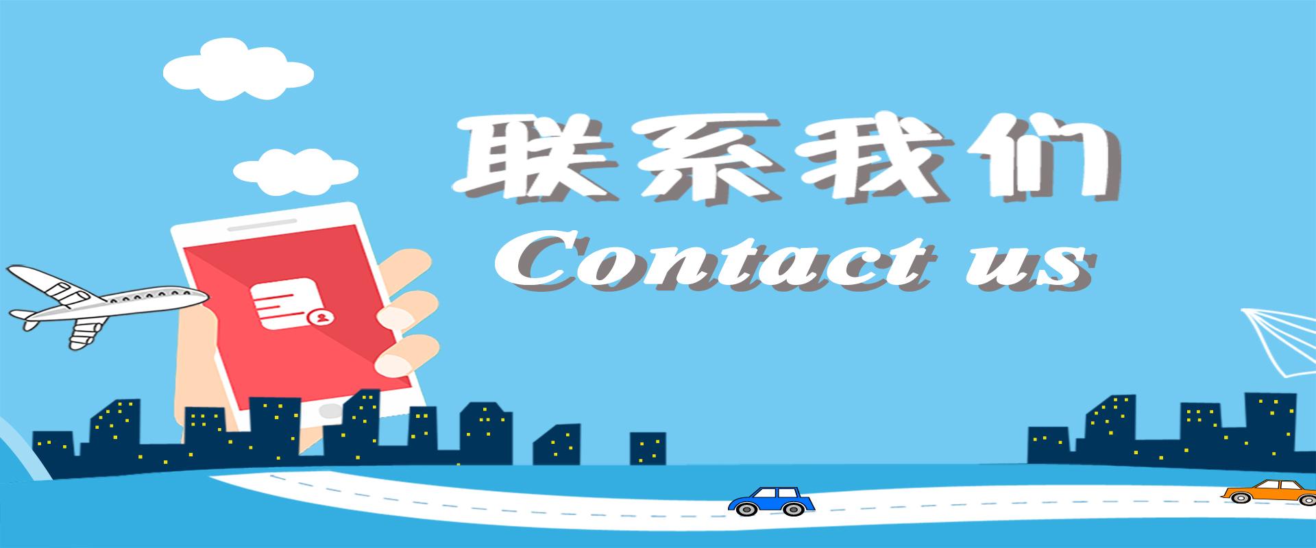 http://files.b2b.cn/skin/2018/0119/9b7111befa34f70e75dc7e2da996cfb1.jpg图片