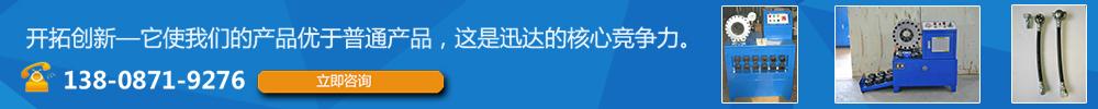 http://files.b2b.cn/skin/2018/0124/6aa201fdf560602c8fee3cdc61a641c6.jpg图片