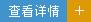 http://files.b2b.cn/skin/2018/0125/4d31aa4341279018eaa4f4251fb62fd6.jpg图片