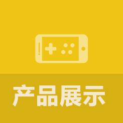 http://files.b2b.cn/skin/2018/0126/1da192b5fe35225bcfc870800b2e680a.jpg图片
