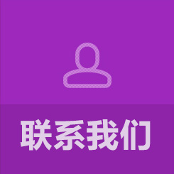 http://files.b2b.cn/skin/2018/0126/252140d468e4635390e7da290fcc32d3.jpg图片